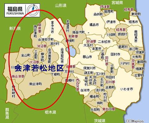 <奧会津>西会津の冬景色 青山貞一・池田こみち