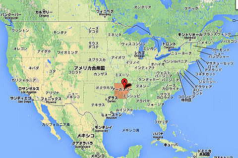 米国アーカンソー州で原発事故 ...