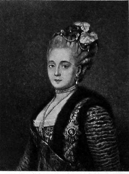 アレクサンドラ・ニコラエヴナ