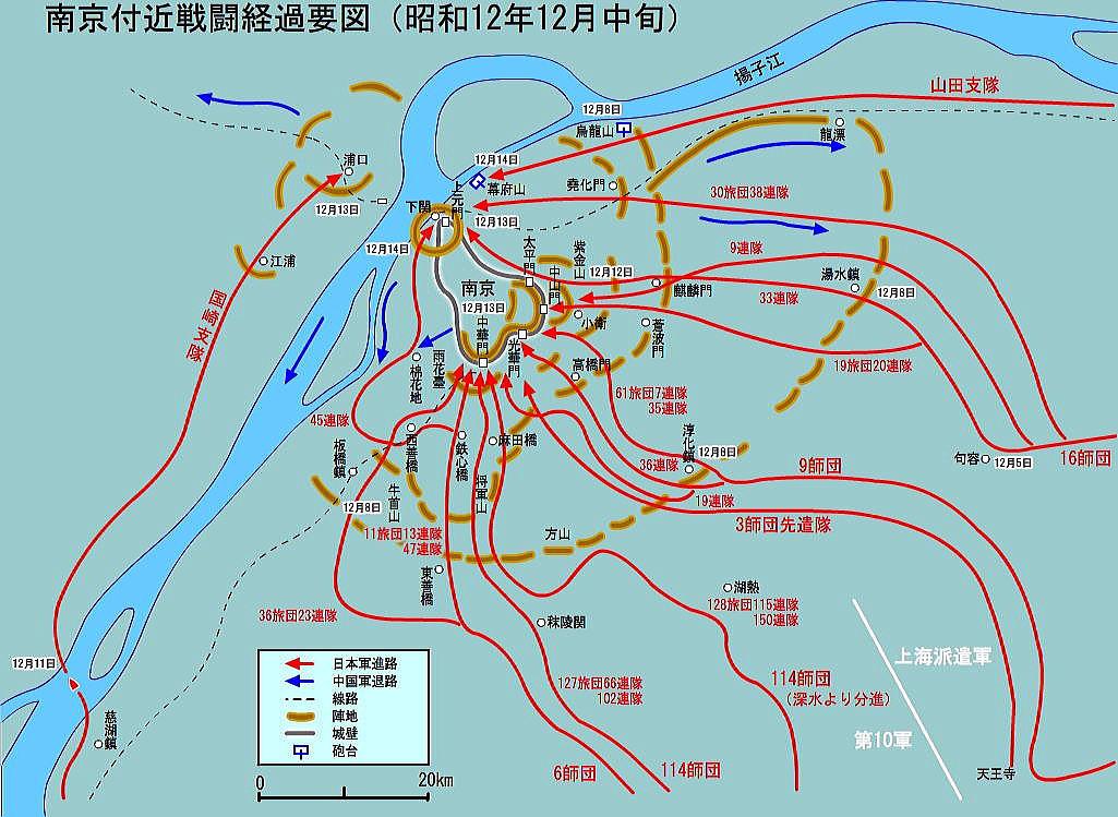 武漢 戦争 日 中
