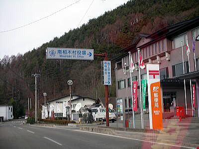 温故知新:秩父事件~北相木村と...