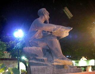 ベトナム・ホーチミン市短訪 6 ...